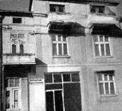 bibliotekata3 - Историјат