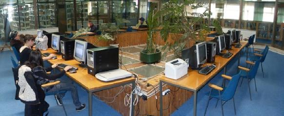 digkl 1 - Библиотеката денес