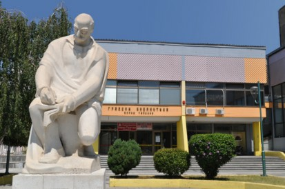 marko cepenko - Библиотеката денес