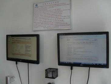 monitori - Библиотеката денес