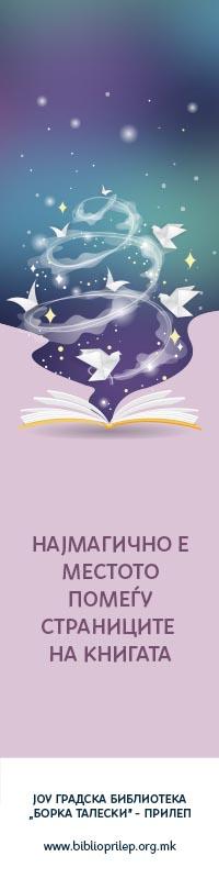 Book mark V4