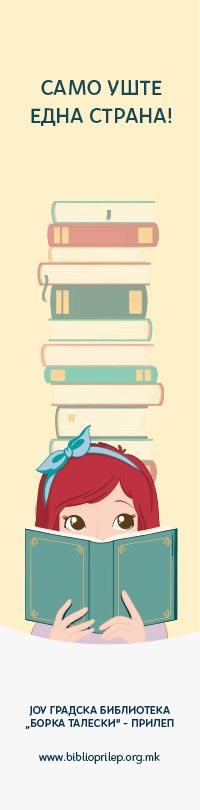 Book mark V5