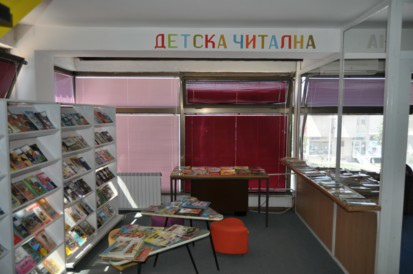 deca - Библиотеката денес