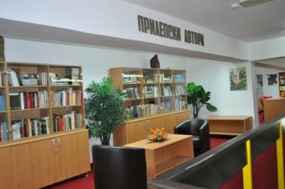 roden kraj - Библиотеката денес