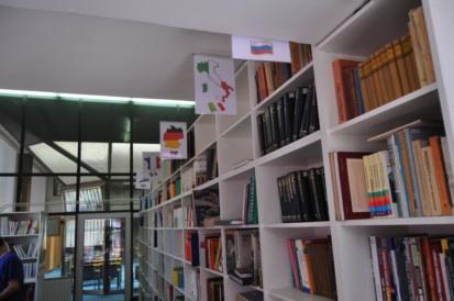 stranska literatura - Библиотеката денес