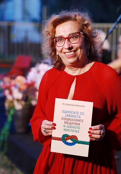 """KERI - Промоција на книгата """"Односите со јавноста, социјалните медиуми и јавното мислење"""" од Каролина Мицевска"""
