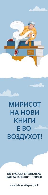 Book-mark-V2.jpg