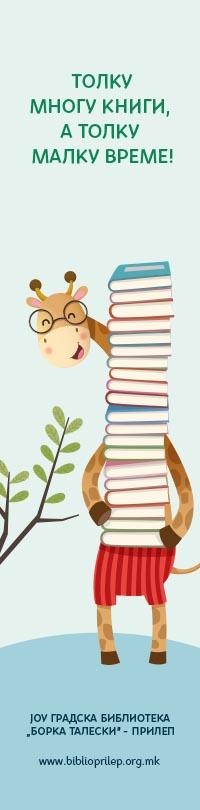 Book-mark-V3.jpg