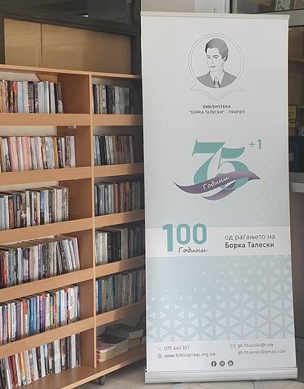 банер - Утре одбележуваме 79 години од смртта на Борка Талески и 100 од раѓањето на Коле Чашуле
