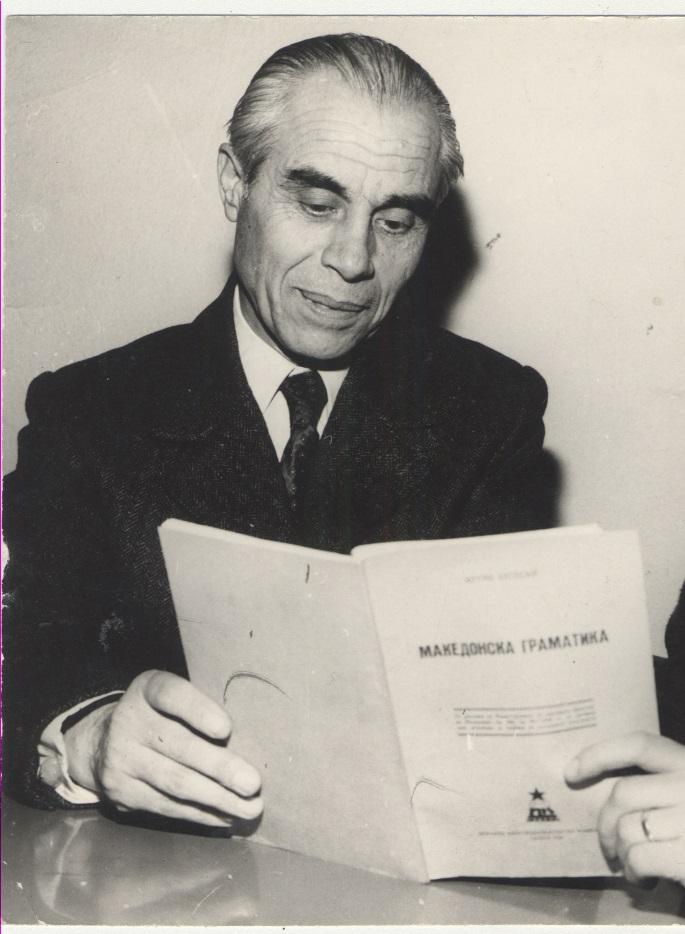 001 - 112 години од раѓањето на Круме Кепески, авторот на првата македонска граматика