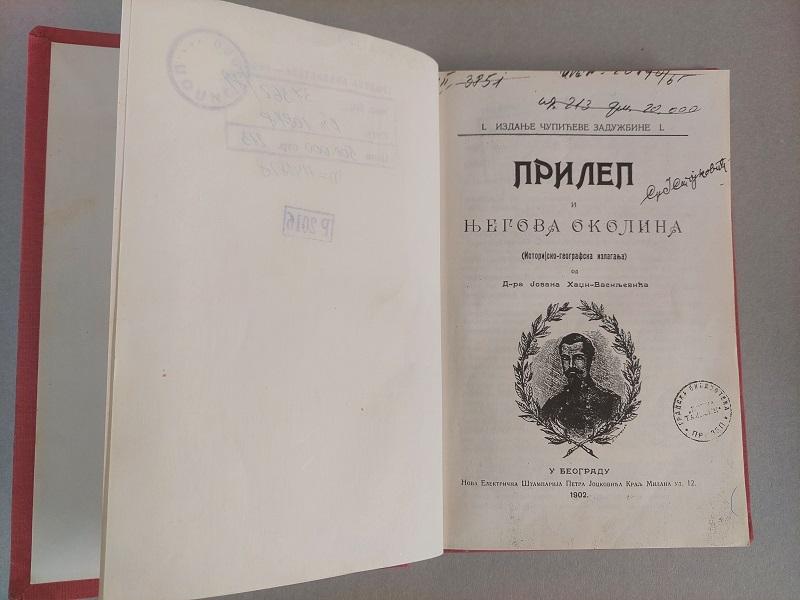 """ХАЏИ ВАСИЉЕВИЌ - Библиотеката """"Борка Талески"""" утре со свои избрани поставки од книги и фотографии ќе гостува во Штип"""