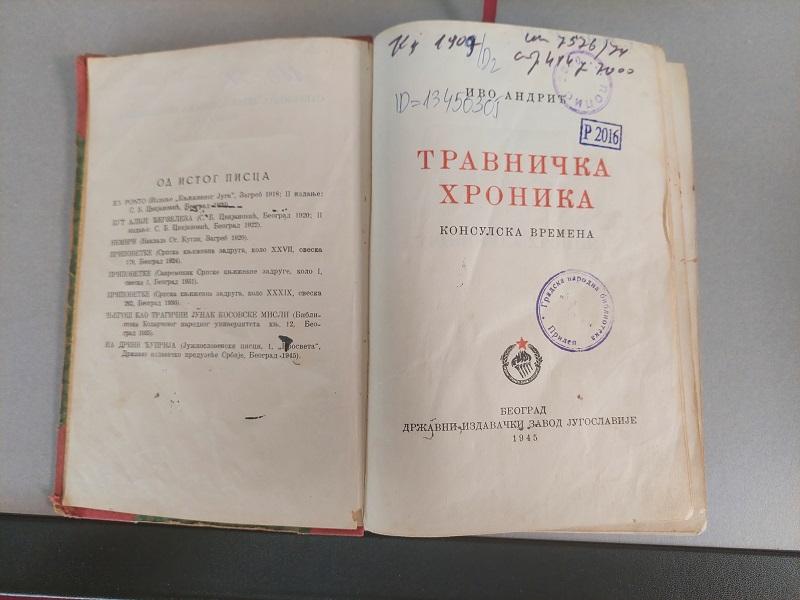 """ХРОНИКА БЕЛГРАД 1945 - Библиотеката """"Борка Талески"""" утре со свои избрани поставки од книги и фотографии ќе гостува во Штип"""