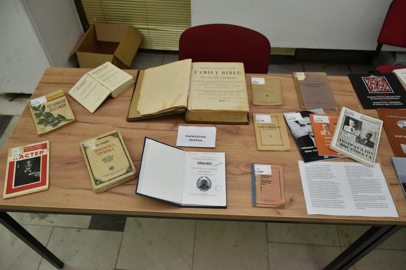 ELS 0044 - Прилеп за Борка Талески - 100 години од раѓањето