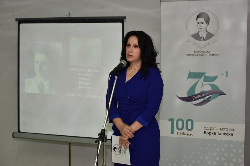 ELS 0098 - Прилеп за Борка Талески - 100 години од раѓањето