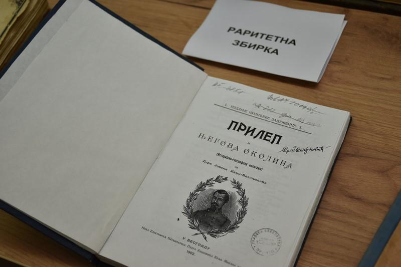 ELS 0117 - Прилеп за Борка Талески - 100 години од раѓањето