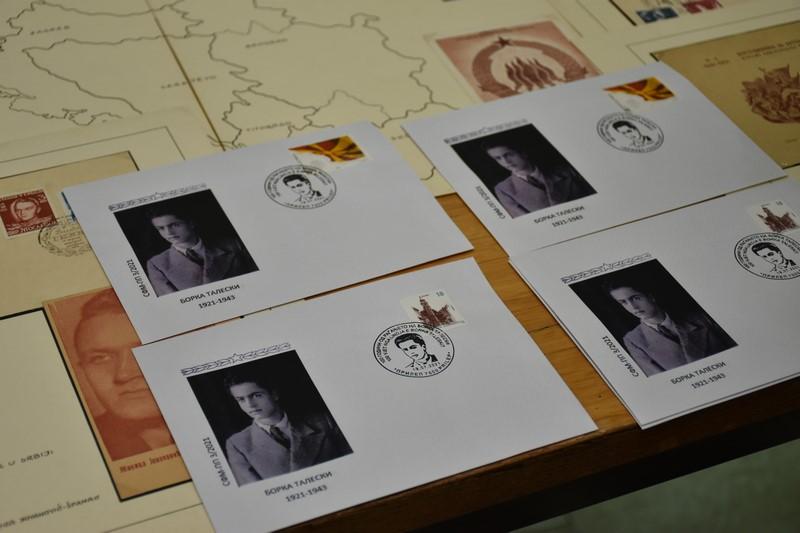 ELS 0118 - Прилеп за Борка Талески - 100 години од раѓањето
