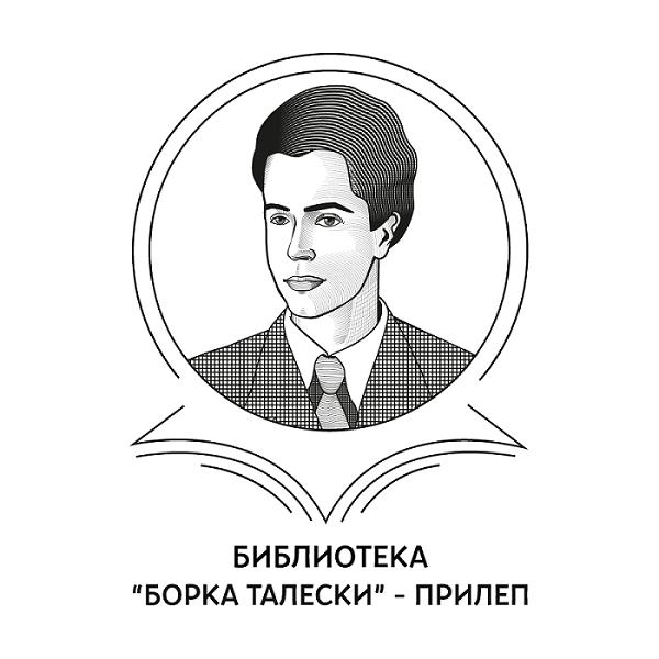 LOGO NOVO - ЈАВЕН ОГЛАС